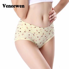Buy Free Shipping Underwear Women Cotton Panties Seamless Sexy Calcinha Intimates Underpants Ropa Women's Briefs Panty