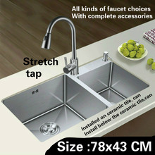 Free shipping hand made of 304 stainless steel kitchen sink stretch tap thickening double groove durable hot sell 780x430 MM(China)
