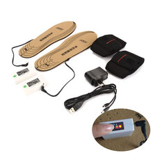 Rechargeable Electric Heating Insole Li-ion 3800mAh Battery up 12 Hours Warming Shoe Pad Cut-to-Fit Motorcycle Ski Riding(China)