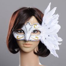 1pcs New mini feather mask lace fringed pearl party mask venetian masquerade gift halloween decoration mystery Masked Girl