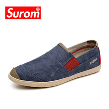 SUROM Men's Driving Shoes Canvas Denim Jeans Light Breathable Slip On fashion casual men's boat shoes 2017 spring new loafers(China)