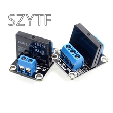 5V 1 Channel OMRON SSR G3MB-202P Solid State Relay Module 240V 2A Output with Resistive Fuse For  M63
