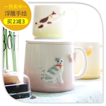 2017 Coffee Cups Cute Cat Animal Milk Cup High Quality Ceramic Lovers Mug Birthday Gift