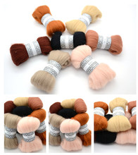 "Needlework DIY handmade Needle Felting wool felt poke fun filled Wool fibre Tops Roving DIY Spin "" brown series"" 10g/7pcs/lot"