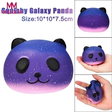 HOT Funny Kids Baby Toys 10CM Panda Cream Scented Infant Sky Blue Stress Relief Toys Squishy Slow Rising Squeeze Kids Charm Gift(China)