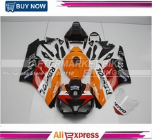 Repsol UV Painting Job CBR1000RR 2005  Fairing Kits For Honda 04 05 Superbike Motorbike Plastic Case 2004