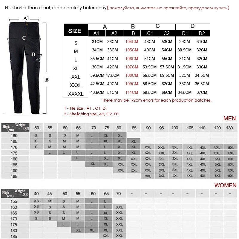 summer pant size