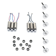 MJX X601H X600 6-Axis RC Drone Spare Parts upgraded version bearing + Principal axis Gear + motor parts kit