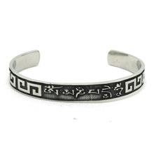 Top Selling The Great Wall Bracelet 316L Stainless Steel Cool Popular Punk Style Band Party  Hot Selling Bracelet