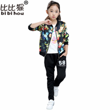girls clothes suit baby clothes set Autumn spring flower Kids suit for girls Girls Sports Suits tracksuits children Clothes set(China)
