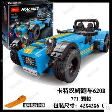 New DECOOL 8612 Compatible Race CATERHAM SEVEN 620R 21307 Building Blocks Policeman Educational bricks Toys For Children<br>