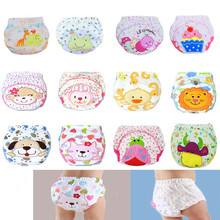 baby underwear boy gril children kids pants cotton shorts baby training pants panties unisex top quality baby toddler 2pcs/lot 1(China)