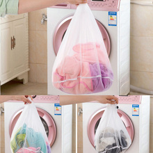 Clothes Laundry Bag Washing Machine Used Mesh Net Bag Bra Underwear Organizer Thickened Wash Bag Home Storage(China)
