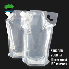 STB-2000 (2000ML)  MOQ 20 PCS Both Clear Spout Stand Up Bag Out Door Collapsible Water Container  Squeeze Bag Free Shipping