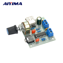 Aiyima 1pcs New 5V mini power amplifier AC/DC USB power supply 5W*2 Hi-FI PM2038 board(China)