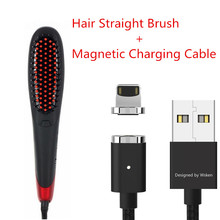 Hair Straightener Brush With Free Magnetic Charging Cable Fast Hair Styling Tools Original High Quality Mini Data Charging Cable(China)