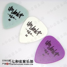 Nice touch feeling thickness 0.81MM nylon guitar picks/guitar paddles/guitar pick up clips