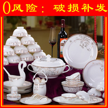High-grade bone china tableware tableware bowl set ceramic gifts tableware manufacturers wholesale company.