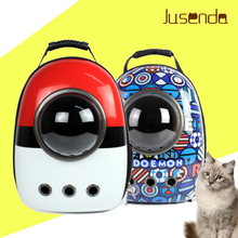 Space Capsule Astronaut Pet Cat Backpack Bubble Window for Kitty Puppy Chihuahua Small Dog Carrier Crate Outdoor Travel Bag Cave(China)