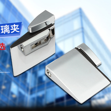 1 Pair Adjustable glass clamp bracket glass clamp holder clip clip fixed duckbill fish mouth zinc alloy plate(China)
