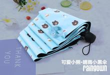 Female Cute Folding Sun Umbrella Small Fresh Sen Department of Dark Rubber Sunny  Umbrella Dual