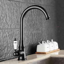 Free shipping High Quality Bathroom Kitchen Faucet Single Ceramic Handle Lavatory Sink Mixer Taps Black Faucet ZR352