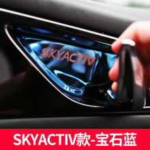 For Mazda CX4 CX5 Stainless steel Inner door bowl stickers 4 pieces/set
