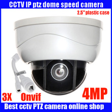 Buy Freeship 4X Motorized Zoom Lens Full 4MP IP dome Camera Pan Network P2P Onvif 2.4 H.265 CCTV Outdoor Security IR Night Vision for $75.00 in AliExpress store