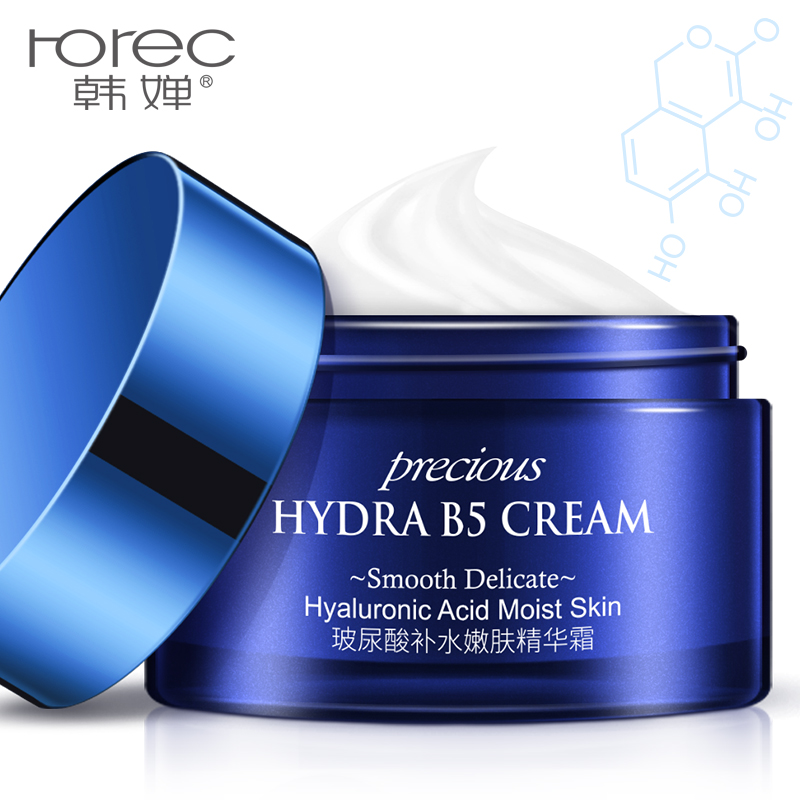 Hyaluronic Acid Whitening Face Cream Day Cream Brighten Concealer Freckle Removing Moisturizer Anti-Aging Hydrating Skin Care(China)