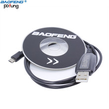 BAOFENG Accessories USB Programming Cable For BAOFENG BF-T1 Mini Walkie Talkie BF-9100 Mobile Radio With CD Firmware Parts
