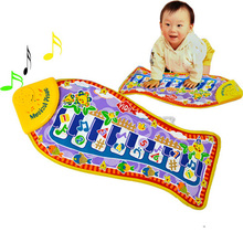 Fashion Baby Piano Music Smart Toys Kids's Fish Animal Gift Mat Touch Kick Play Fun Toy rompecabezas de alfombras(China)