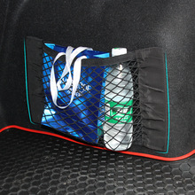 Car Trunk to receive store content bag storage network for Bora VW POLO cc Eos Scirocco Beetle Tiguan Passat  Golf MK6 Jetta