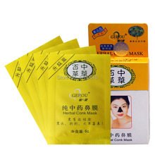 10Pcs Summer Use Herbal Deep Cleansing Nose Pores Mask Blackhead Remove Skin Care For Women Men Face Treatment(China)