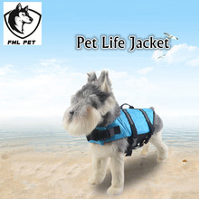 FML Pet 2017 Outdoor Reflective Pet Dog Life Jacket Swimming Harness Vest Dual Belt SUmmer Cloth For Small Large Dogs