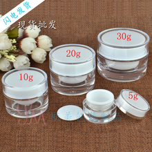 Acrylic 5g 10g 20g 30g Eye cream bottle Sample Cosmetic Bottle Case Cream Jar Lotion packing Bottle Container 10pcs/lot