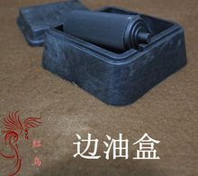 020752 Cow leather DIY special leather with black plastic bucket sealing oil box while oil leather hand tools(China)