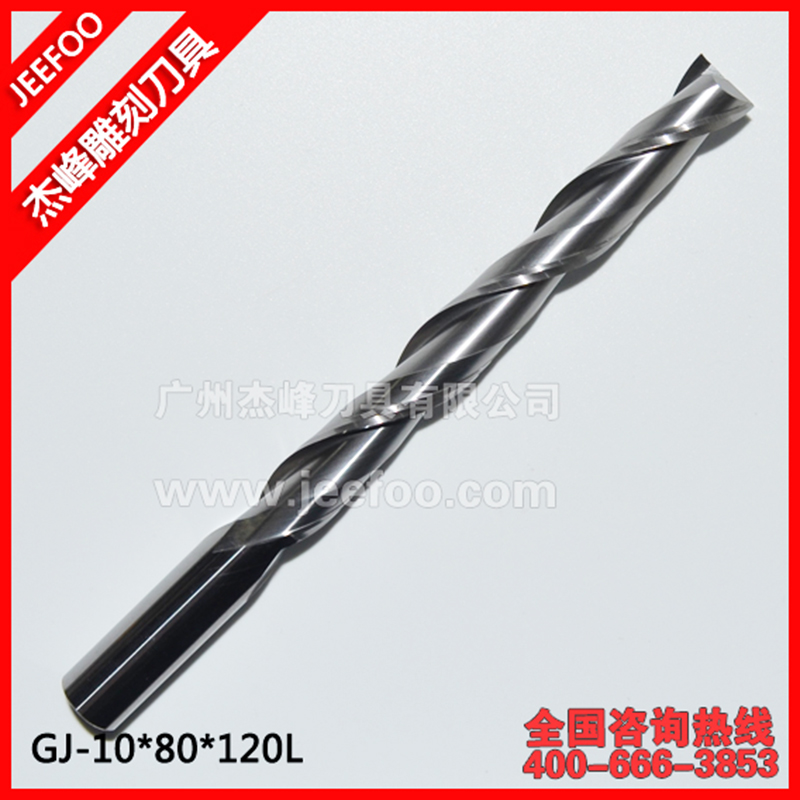 2Pcs 6*52*80MM Two Flutes Ball Nose Bits Carbide End Mill Engraving CNC Router