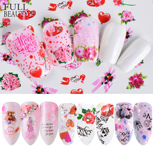 Full Beauty 12 Designs Colorful Nail Sticker Valentine Red Rose Lipstick Water Transfer Decals Nail Art Decorations CHBN745-780(China)