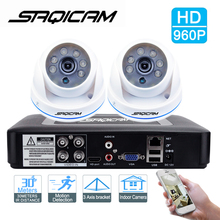 Saqicam 4-Channel AHDH 1080N CCTV DVR Recorder 2pcs 1200TVL Dome Camera HD 960P Surveillance Camera System with Night Vision