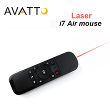 [AVATTO] i7 Laser Presenter Remote Control 2.4Ghz Wireless Air Mouse with Built-in 6 Axis for PC/Smart tv/Android Box/PS3 Gamer