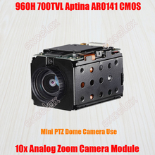 "NEW 960H 700TVL Analog 10x Optical 1/4"" Aptina AR0141 CMOS CCTV Zoom Camera Module Block IR CUT for Mini PTZ Speed Dome Camera"