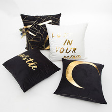 Top Quality Black Bronzing Gold Foil Print Throw Pillow Case Decorative Pillows For Sofa Seat Cushion Cover Home Decor(China)