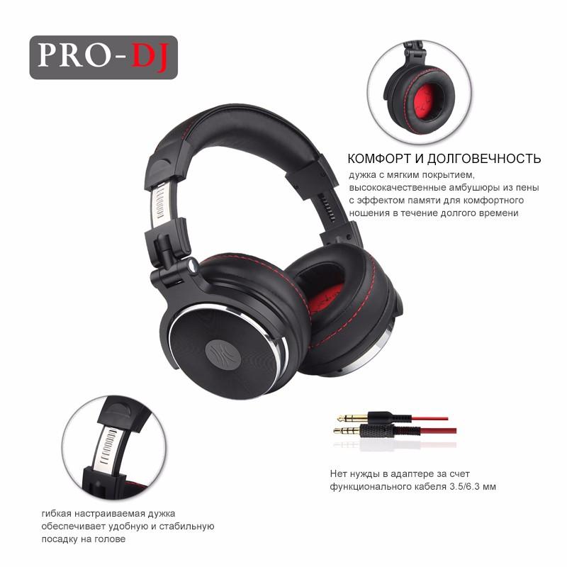 Wired Headphones For DJ Studio (9)