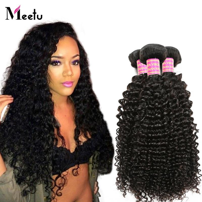 8-28 Customized Malaysian Kinky Curly Virgin Human Hair Weaving Factory Selling Kinky Curly Malaysian Virgin Hair No Shedding<br><br>Aliexpress