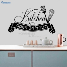 Open 24 hours Kitchen Wall Stickers Vinyl Home Decor Art Decals Quotes Self-adhesive film Muursticker Decoration DIY Mural D599