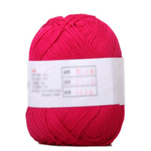 New! 50g Tencel Bamboo Cotton Yarn For Baby (Rose Red)