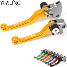 Buy SUZUKI RMX250S RMX 250 S 1993 1994 1995 RMX 250S 93 94 95 Motocross Dirt bike Pit bike CNC Pivot Foldable Brake Clutch Lever for $18.31 in AliExpress store