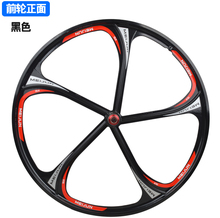 302/Bicycle rim 26-inch /Peilin bearing one wheel group / magnesium alloy wheel disc brake set / Cassette Hub