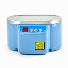 220V Dual frequency Ultrasonic Cleaner application ultrasonic bath of ultrasonic cleaning Baby's Feeding Tools Toys