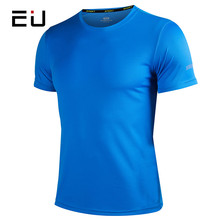 EU Brand Summer Men's T Shirt Casual Quick Dry Fit Shirts Stretch Tee Male Crossfit Tops Mens Clothing Trend Slim Top Tees 2XL(China)